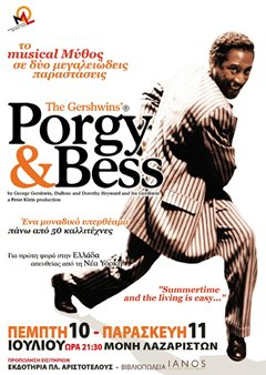 PORGY and BESS 2008