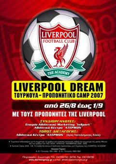CAMP LIVERPOOL DREAM 2007