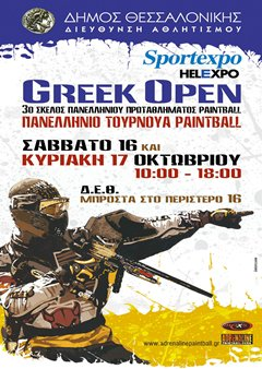 PAINTBALL GREEK OPEN 2004